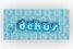 DCHUS